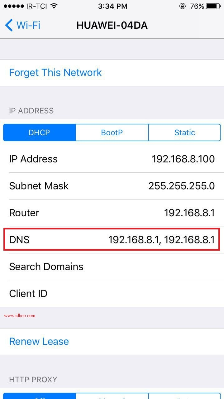تغییر DNS در آیفون