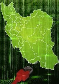 ظرفیت اینترنت ایران