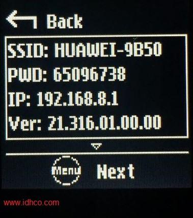 منوی نمایشگر مودم Huawei E5577s