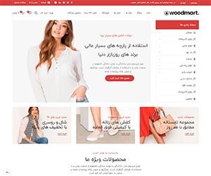 ردیاب ضد سرقت iTrack