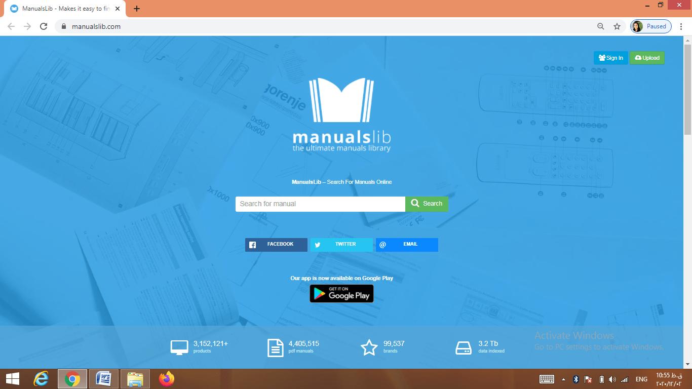 معرفی وبسایت Manuals Lib